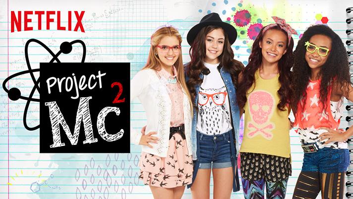 Netflix Original Project Mc2 offers girls some smart role models. - SahmReviews.com #SmartGirls #StreamTeam